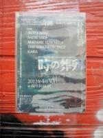 201204050638000.jpg